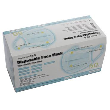 Disposable Non-Medical Mask Blue 50 Per Box